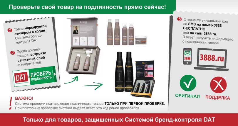 Андреа масло для волос как использовать